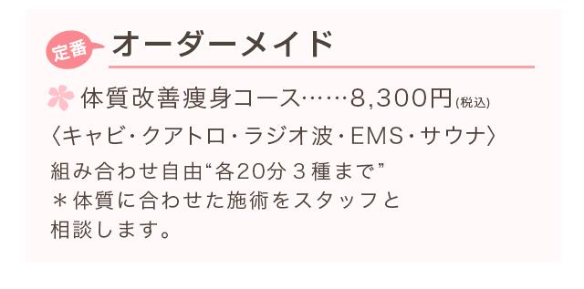 img01_sp