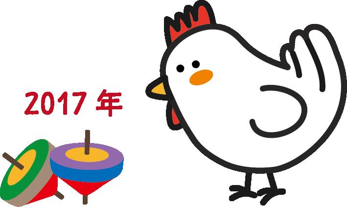 新年★明けましておめでとうございます!!